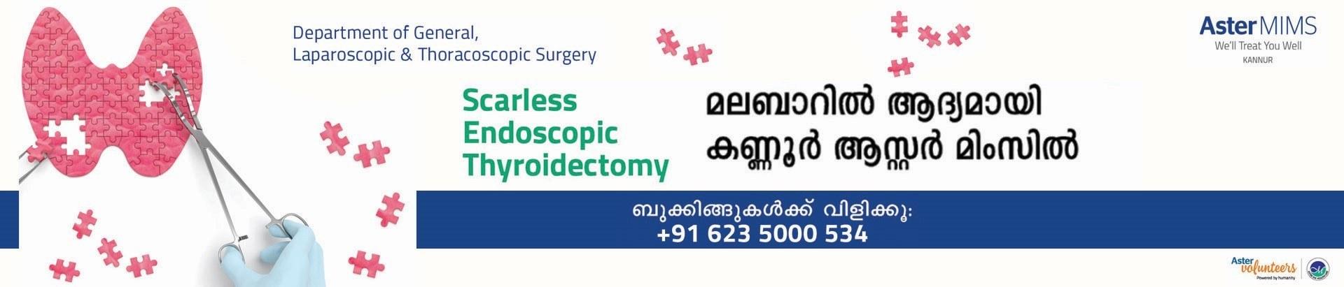 Laproscopy